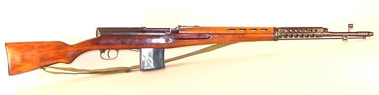 Karabin samopowtarzalny SWT-40